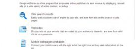 google adsense1 273x100 Kejamnya Mbah Google