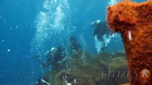 gunung api bawah laut di karangetang 300x168 Ayo Promosikan Daerahmu